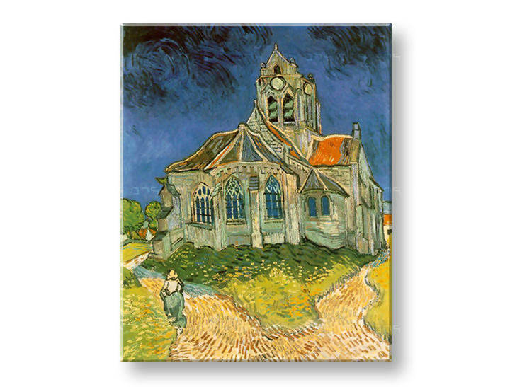 Reprodukcije CATHEDRAL - Vincent van Gogh